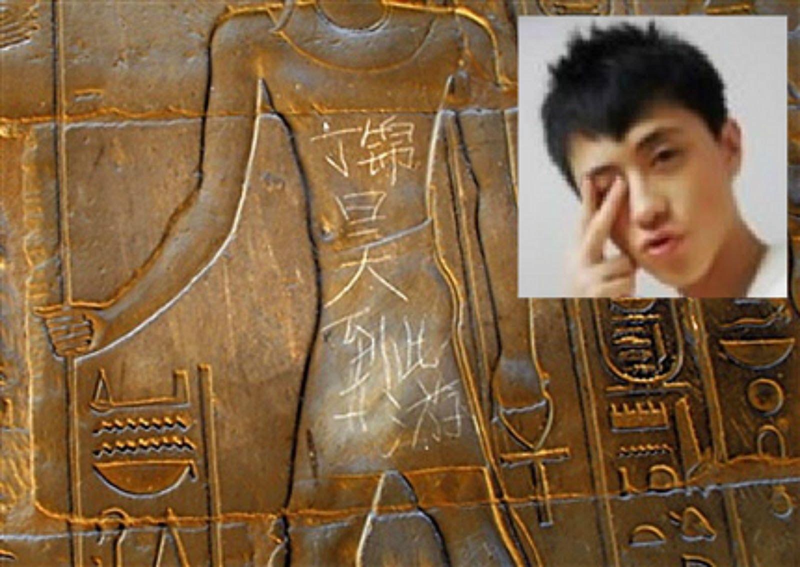 中国人在埃及的古代地方写掉了名字